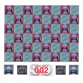 Deluxe Package Smaller Condoms - 54 Smaller Condoms