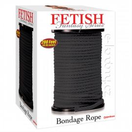 Fetish Fantasy Japanese Silk Rope - Bondážne lano Čierna 61m